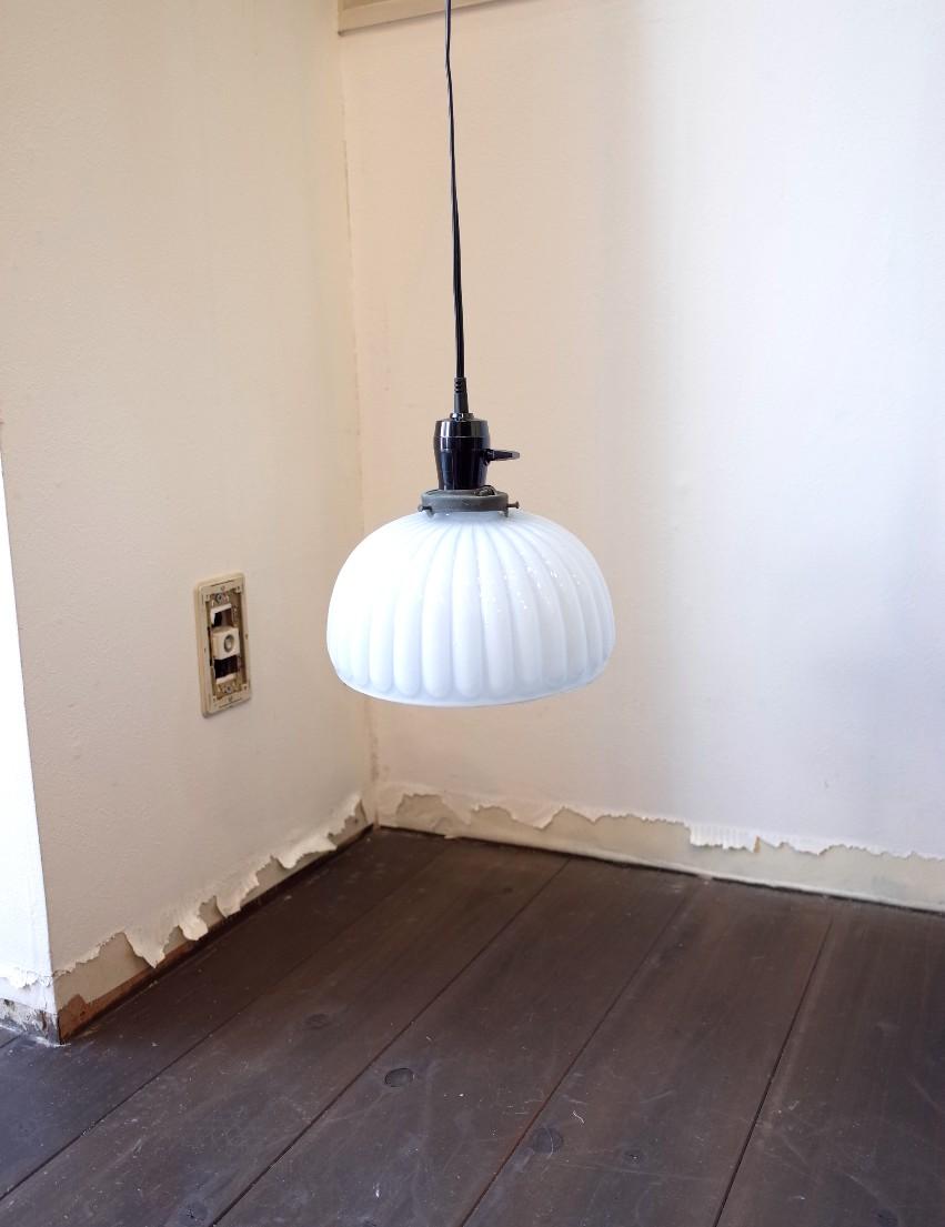 アンティークガラス 電傘 照明 乳白電笠  (価格  5,000円/税別)
