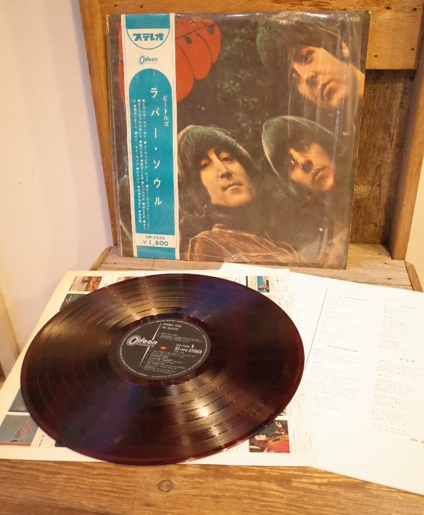 ビートルズ ラバーソウル 【赤盤/OP-7450】 帯付き レコード入荷しました。