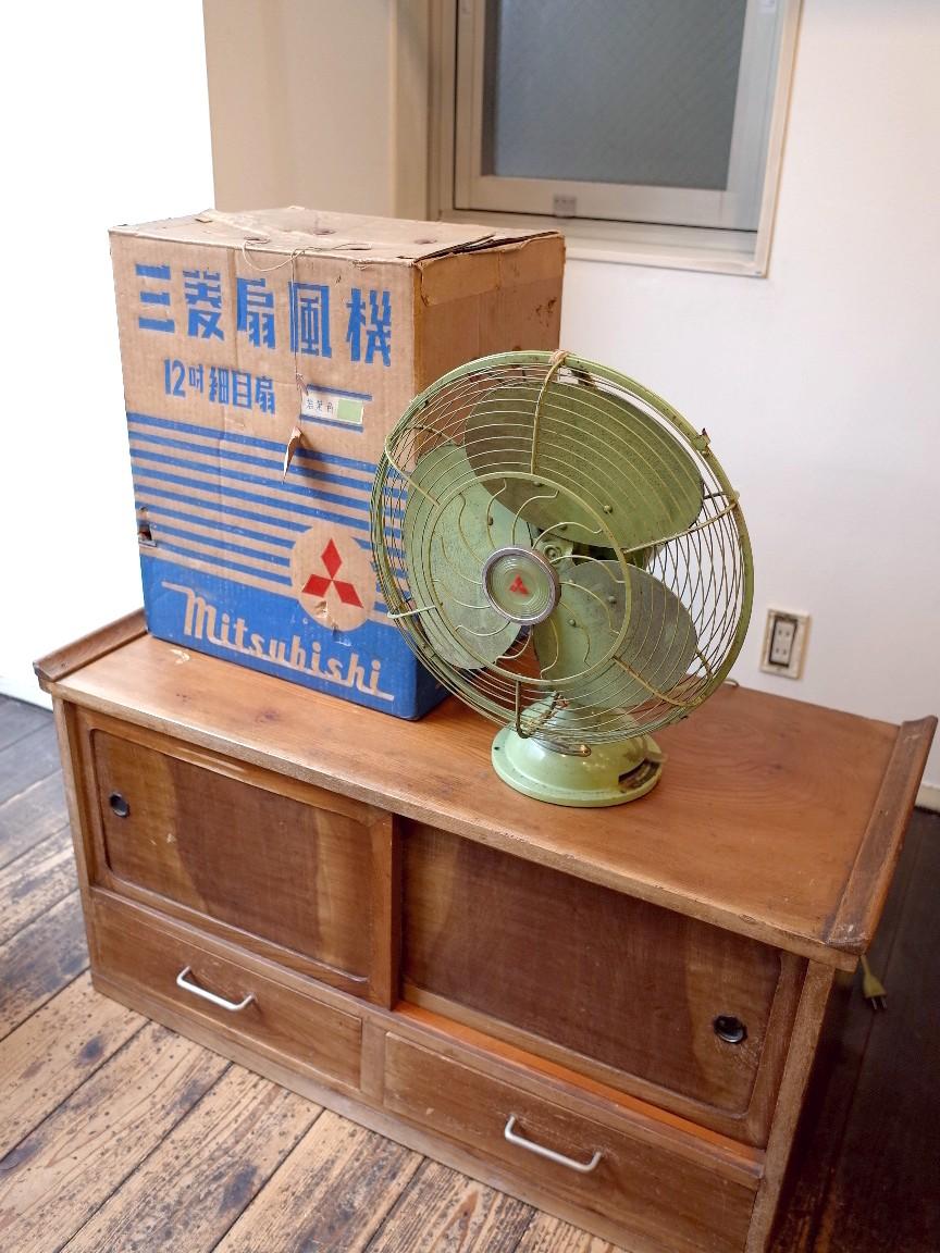 古道具 箱付 三菱 レトロ 扇風機 ビンテージ 稼動品 昭和30年代頃